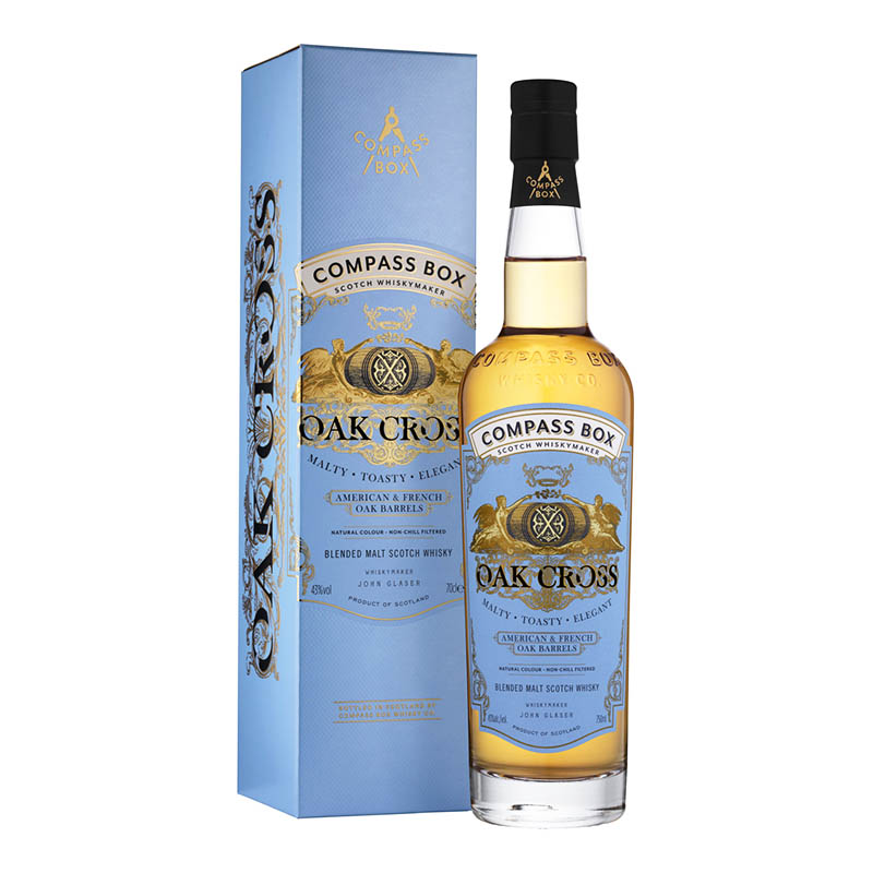 Oak Cross Compass Box
